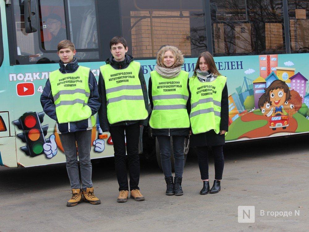 Восемь автобусов с правилами дорожного движения на бортах вышли на нижегородские маршруты - фото 6