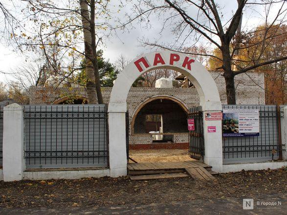 Сказочный замок украсит вход в парк имени 1 Мая - фото 7