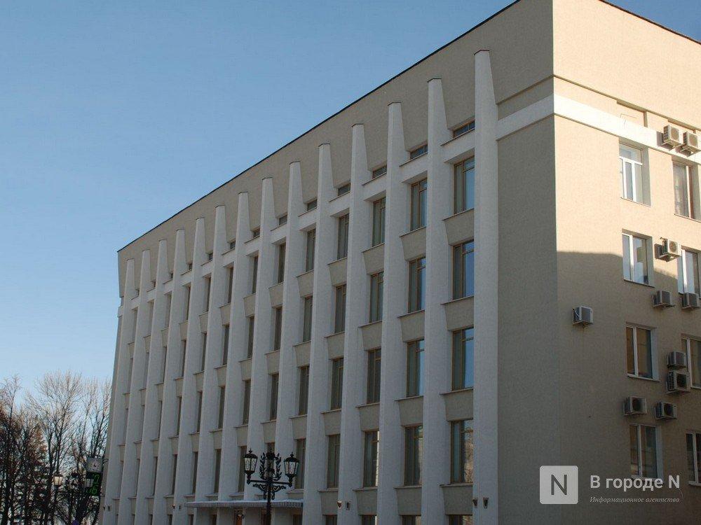 Министром внутренней политики Нижегородской области назначен Павел Карасев - фото 1