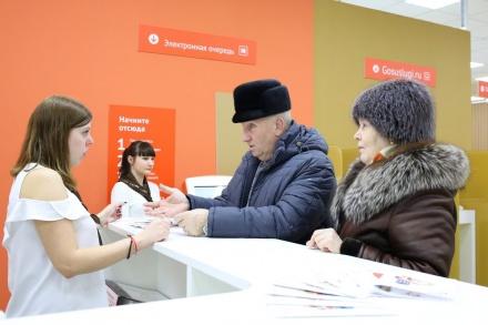 В три раза увеличилось количество услуг в нижегородских МФЦ