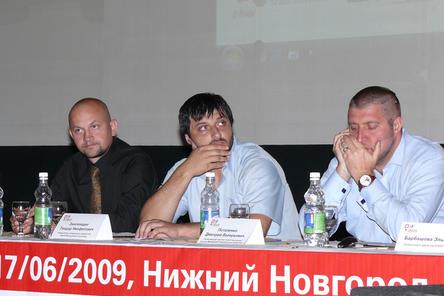 """Бизнес-форум  """"Наше дело — Магазин — 2009"""""""