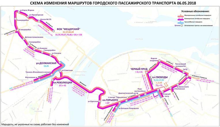 Схема маршрутов автобусов нижнего новгорода фото 388