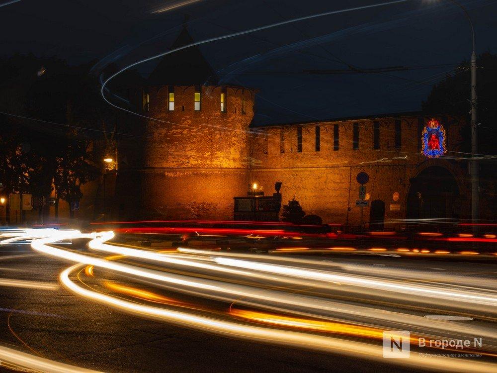 У Нижнего Новгорода появилась видеовизитка - фото 1