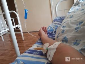 Обязан ли сотрудник предупреждать работодателя о выходе на больничный