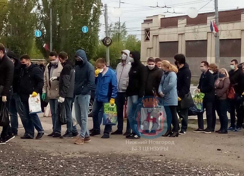 В толкучке на проходной нижегородского машзавода не усмотрели оснований для наказания - фото 1