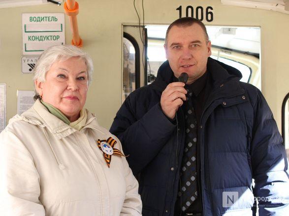 «Трамвай Победы» начал ходить по Нижнему Новгороду - фото 23