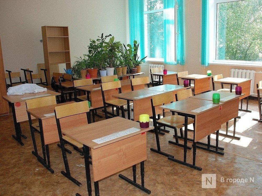 Три новые школы построят в Нижнем Новгороде до конца 2021 года