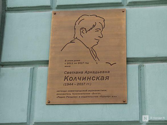 Интерьеры для талантов: как преобразился интернат Нижегородского хорового колледжа - фото 61