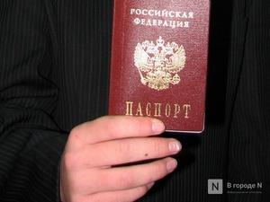 Сайты по продаже поддельных паспортов и дипломов обнаружила варнавинская прокуратура