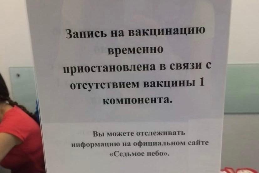 Вакцинацию от коронавируса приостановили в торговом центре Нижнего Новгорода - фото 1