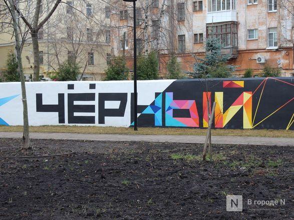 Благоустройство Чернопрудского сквера завершится в следующем году - фото 11