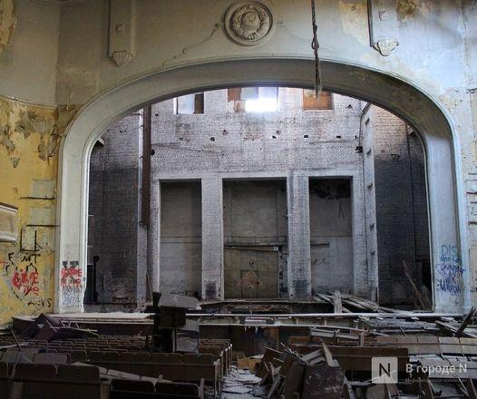 Здесь пела Пугачева: во что превратился нижегородский ДК имени Ленина  - фото 88