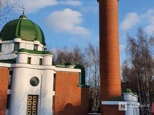 Глава духовного управления нижегородских мусульман призвали верующих встретить Ураза-байрам дома