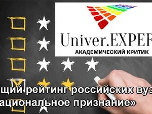 НГТУ им. Р. Е. Алексеева вновь признан лучшим вузом России по предмету «Ядерная техника»