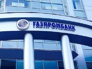 Корпоративные карты Газпромбанка