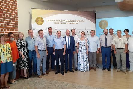 НГТУ завоевал пять наград конкурса на соискание премии имени Кулибина
