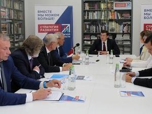 Проект Стратегии развития Нижегородской области передан Глебу Никитину