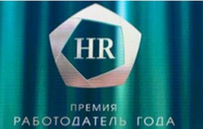 Названы лучшие работодатели Нижегородской области - фото 1