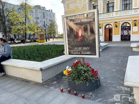 Нижегородцы несут цветы к мемориалу по погибшим в стрельбе в Казани - фото 4