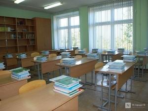 Школу на 1 225 мест построят в Новой Кузнечихе