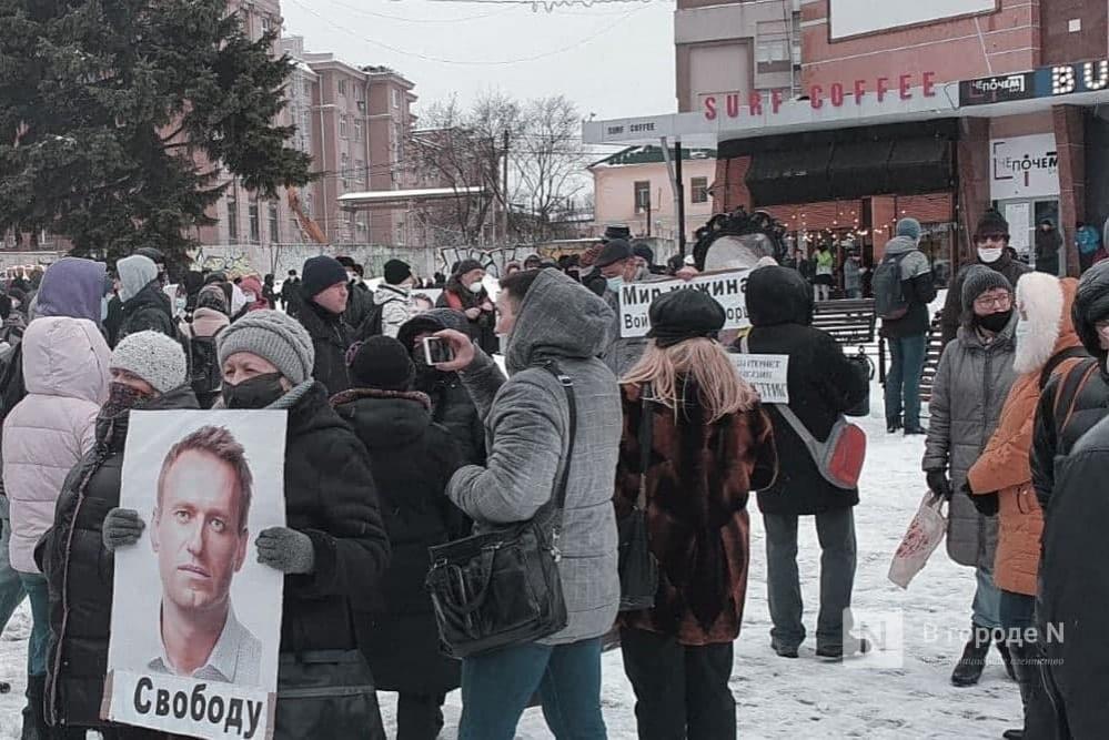 Точка (не)сбора: как прошел второй протестный митинг в Нижнем Новгороде - фото 2