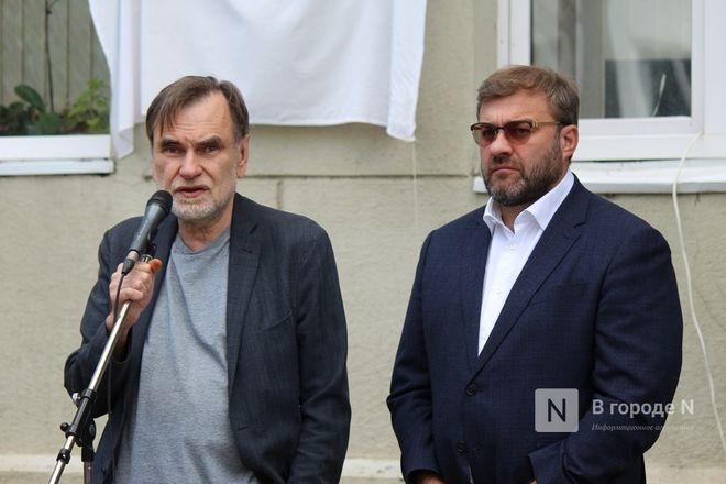 Пореченков и Сельянов открыли мемориальную доску Балабанову в Нижнем Новгороде - фото 29