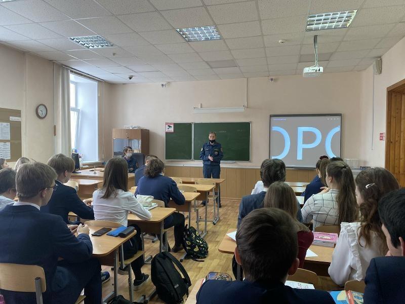 Всероссийский открытый урок - фото 1