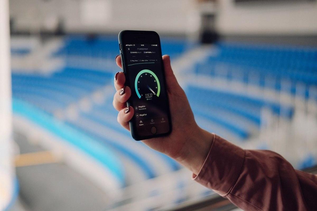 Мобильный интернет «Мегафона» признали самым быстрым