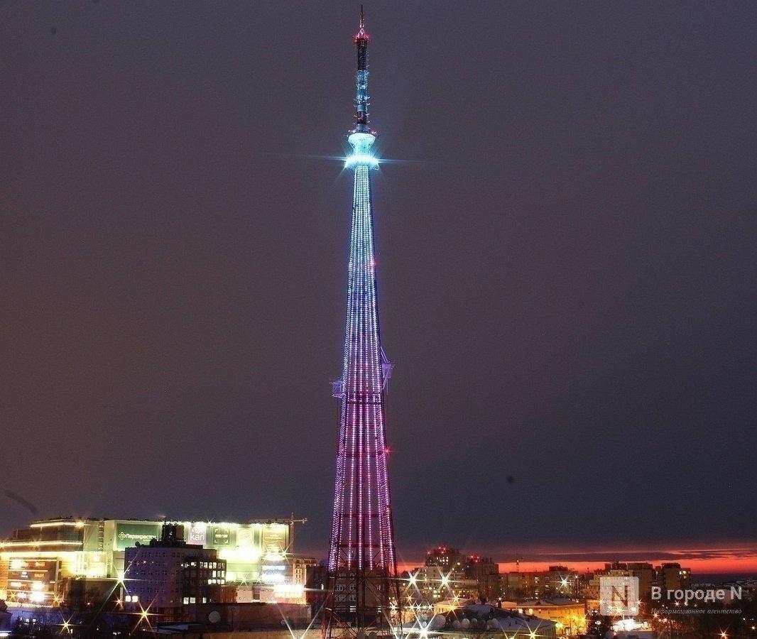 Праздничная подсветка включится на нижегородской телебашне в День студента - фото 1