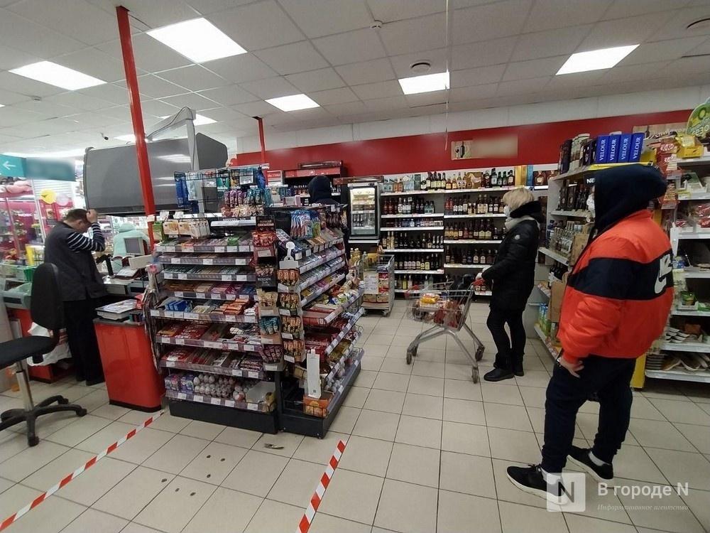 «Нижегородская область рискует потерять трудоспособных горожан», — аналитики Moody's - фото 1