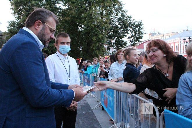 Подземный кинотеатр и 30 тысяч зрителей: V «Горький fest» завершился в Нижнем Новгороде - фото 62
