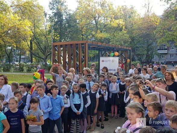 Сквер Прыгунова торжественно открыт после второй очереди благоустройства - фото 10