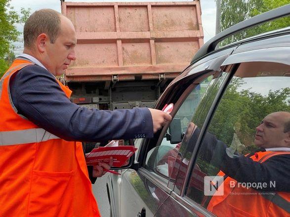 Нижегородским водителям напомнили о безопасности на железнодорожных переездах - фото 7