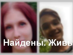 Двух из трех пропавших подростков нашли в Нижегородской области