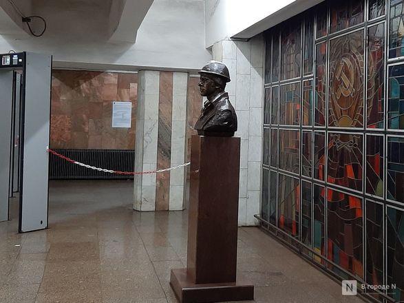 Труд в бронзе и чугуне: представителей каких профессий увековечили в Нижнем Новгороде - фото 26