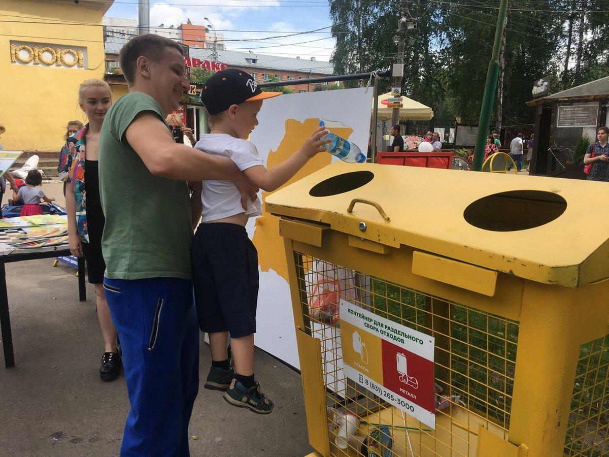 «Пластиковую операцию» провели в парке «Швейцария» в Нижнем Новгороде - фото 1