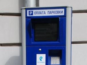 Платные парковки могут появиться в центре Нижнего Новгорода к концу ноября