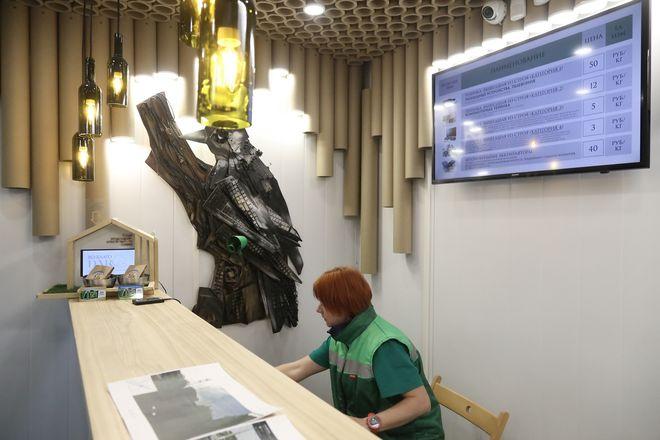Экопункт по приему старой бытовой техники открылся в Нижнем Новгороде - фото 1