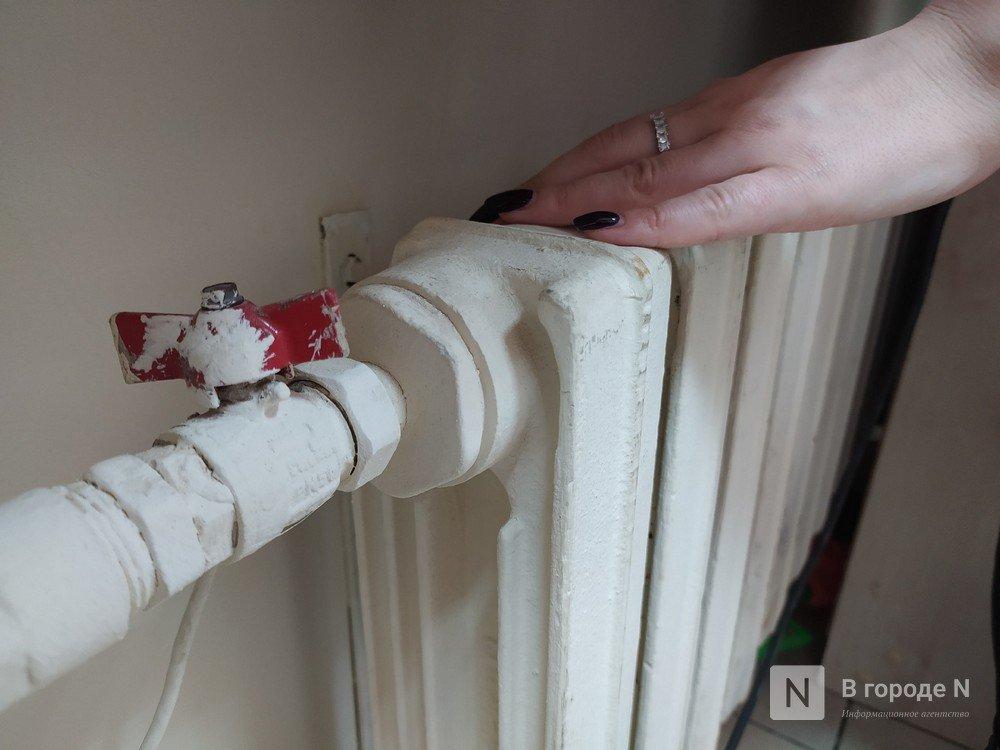 Жителям 3000 домов в Нижнем Новгороде сделают перерасчет за отопление в марте