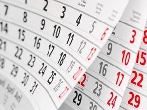 Работодатели сами решат, сколько будут отдыхать их сотрудники в новогодние праздники