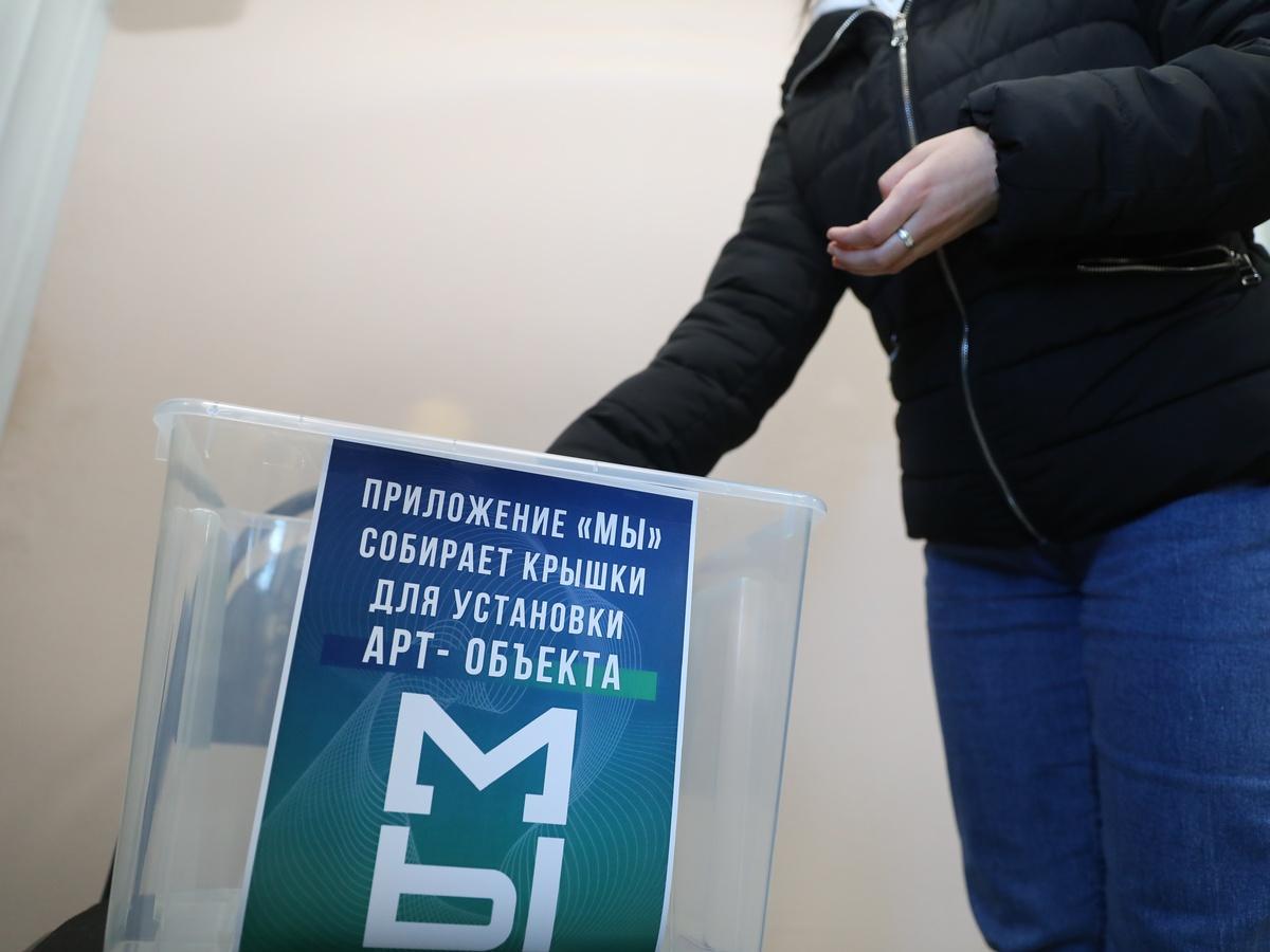 На деньги от сдачи пластмассовых крышек создадут арт-объект в Нижнем Новгороде - фото 1