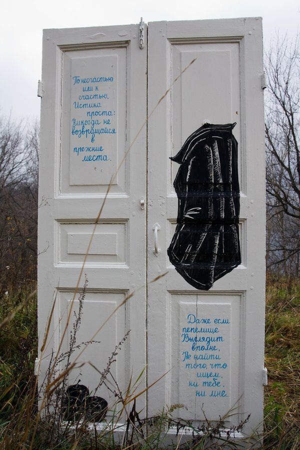 Белая закрытая дверь появилась наоткосе уметромоста вНижнем Новгороде