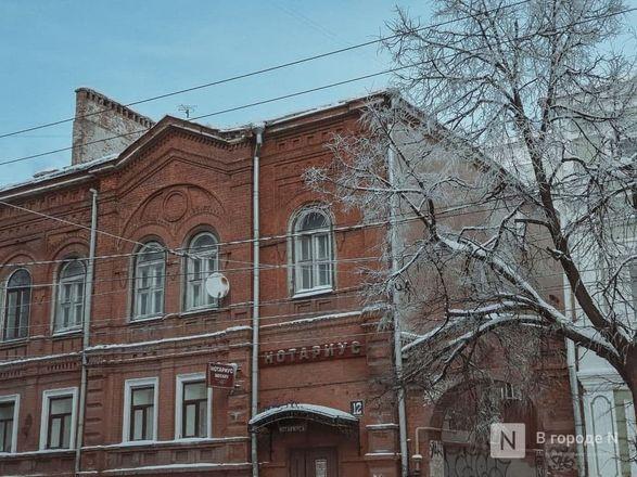 Как Нижний Новгород пережил аномально морозные дни  - фото 14