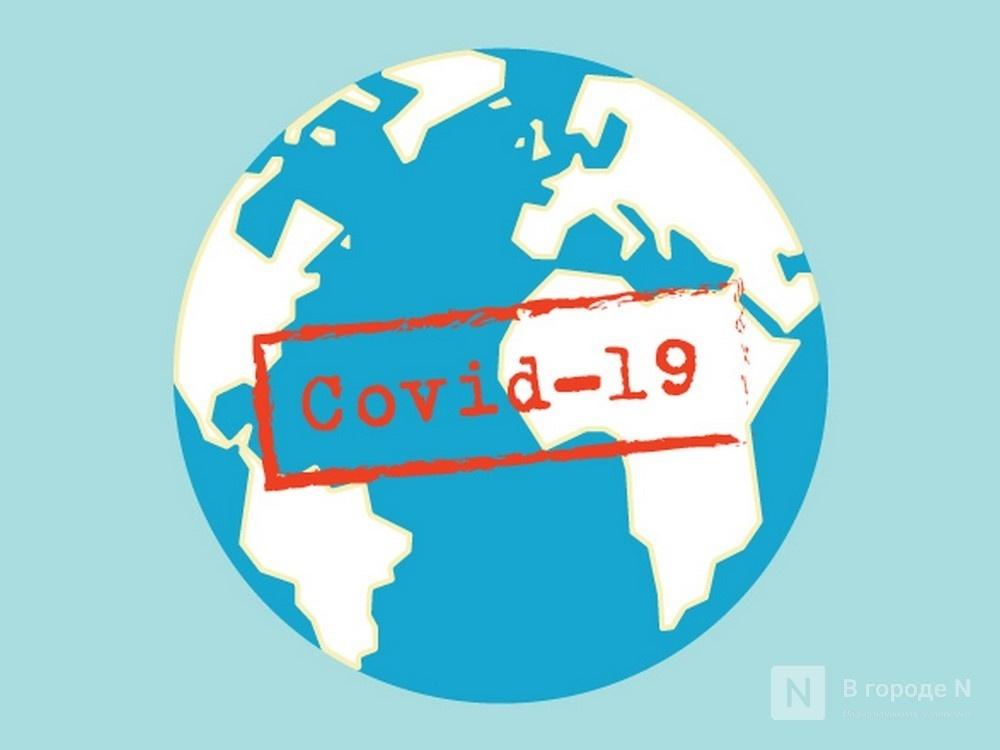 Количество заболевших коронавирусом нижегородцев превысило 25 тысяч - фото 1