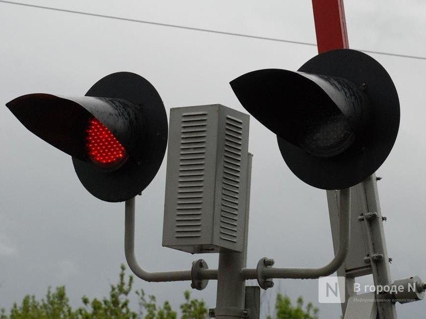Закрывать переезд на станции Толоконцево не будут - фото 1