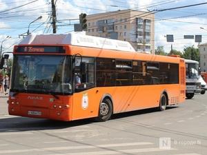 Движение городских автобусов изменится 2 августа в Нижнем Новгороде
