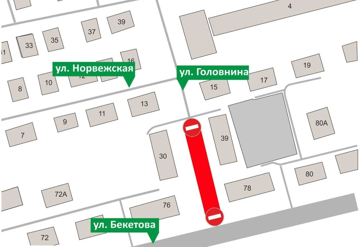 Участок улицы Головнина будет перекрыт с 5 июля по 12 августа - фото 1