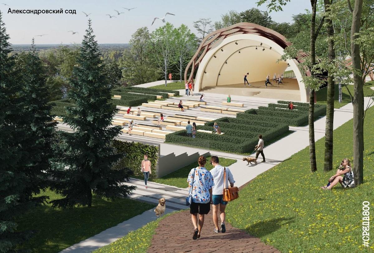 Первый концерт на восстановленной сцене «Ракушка» в Александровском саду пройдет 22 августа - фото 1