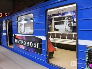 Нижегородский «Метромозг» отправился в первый рейс