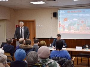 Общественные слушания по «Комфортной городской среде» состоялись в Канавинском районе